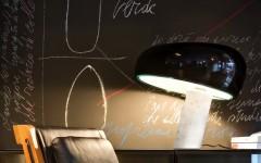 Contemporary Lighting Design: Flos Lamps Contemporary Lighting Design: Flos Lamps Contemporary Lighting Design  Flos Lamps 240x150