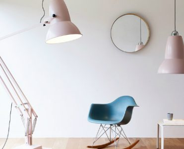 A Timeless Industrial Floor Lamp That You Have to Get to Know  A Timeless Industrial Floor Lamp That You Have to Get to Know A Timeless Industrial Floor Lamp That You Have to Get to Know feat 371x300