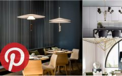 What's Hot on Pinterest- 5 Inspiring Contemporary Lamps contemporary lamps What's Hot on Pinterest: 5 Inspiring Contemporary Lamps What   s Hot on Pinterest 5 Inspiring Contemporary Lamps feat 2 240x150