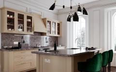 Beautiful Kitchen Idea In This London House Capas Projetos0da81fca5127f3ae34bc0a2385bbf337 240x150